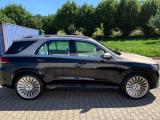 Купить Mercedes-Benz GLE 450 Hofele бензин 2020 id-1004798 Киев Випкар