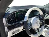 Купить Mercedes-Benz GLE 450 Hofele бензин 2020 id-1004798 Киев