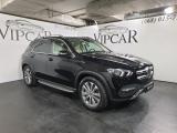 Купить Mercedes-Benz GLE 300D дизель 2020 id-1004568 Киев Випкар